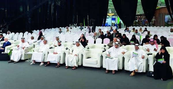 Belmont Forum Approves Qatar's Research Proposal