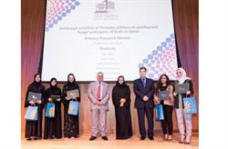 QNRF Announces Winners of 10th Annual Undergraduate Research Experience Program Competition