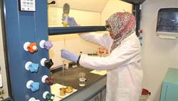 QNRF announces outcome of research programme