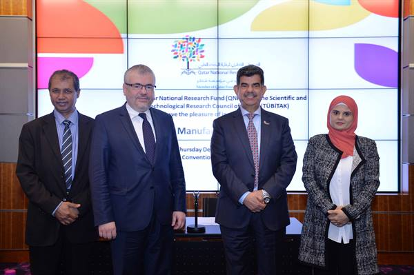 QATAR NATIONAL RESEARCH FUND HOLDS WORKSHOP ON SMART MANUFACTURING WITH LEADING TURKISH RESEARCH AGENCY