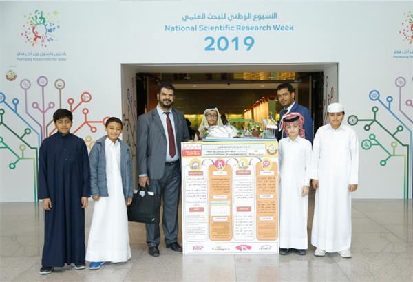 QNRF KICKS OFF NATIONAL SCIENTIFIC RESEARCH WEEK