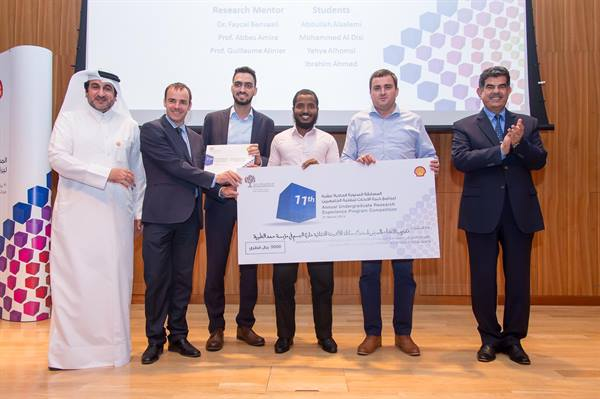 QNRF AND QSRTC RECOGNIZE WINNERS OF THE 11TH ANNUAL UNDERGRADUATE RESEARCH COMPETITION