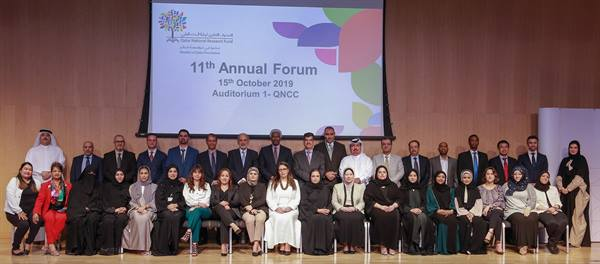 QNRF RECOGNIZES QATAR'S OUTSTANDING RESEARCH PROJECTS AT ANNUAL FORUM
