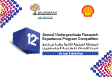 Invitation to Attend the 12th Annual UREP Competition Online