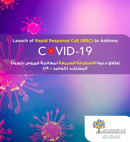 Launch of Rapid Response Call (RRC) to Address COVID-19