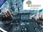 QNRF Announces Awardees for the Thirteenth Cycle of National Priorities Research Program-Standard
