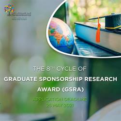 QNRF Launches 8the cycle of the Graduate Sponsorship Research Award (GSRA)