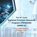 Reminder: Deadline of NPRP-Standard 14th Cycle (NPRP-S) Proposal Submission