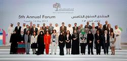 QNRF 5th Annual Forum
