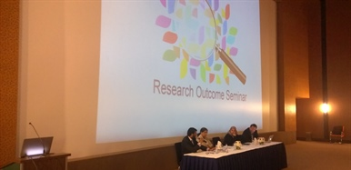 QATAR NATIONAL RESEARCH FUND SHARES EDUCATION PROJECT OUTCOMES AT PUBLIC SEMINAR
