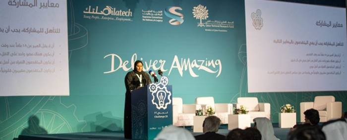Challenge 22 Roadshow hits halfway mark with visit to Oman