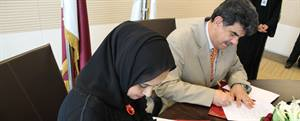 Qatar National Research Fund Launches New Research Grant