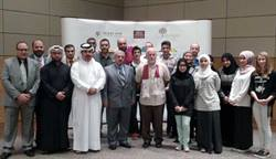 Qatar National Research Fund organises 'Ibn Al Haytham Days'