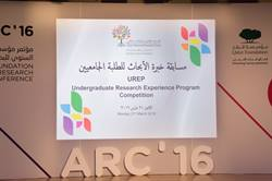 TAMUQ Project Wins QNRF Competition