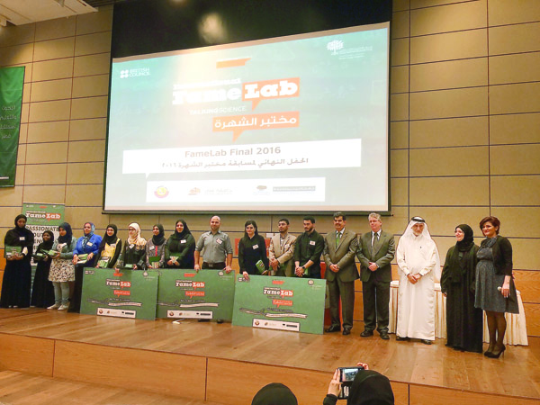 QNRF, British Council bring FameLab to Qatar