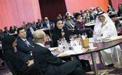 HH Sheikha Moza bint Nasser Partakes in AES Forum Opening Session